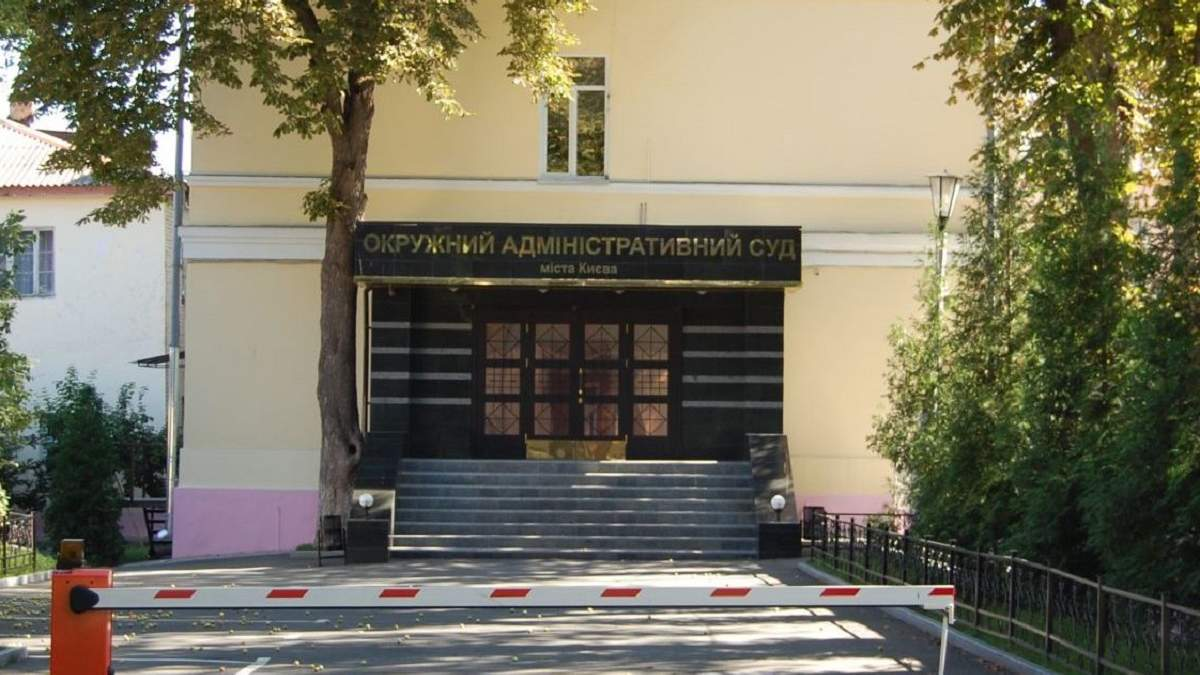 Главные доказательства уничтожены, подозрения не подписаны, – ГПУ об обысках в админсуде Киева