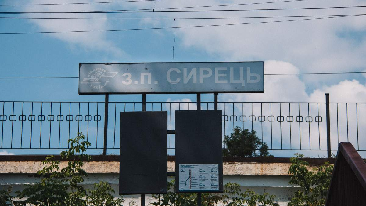 На станції Сирець у Києві потяг збив чоловіка