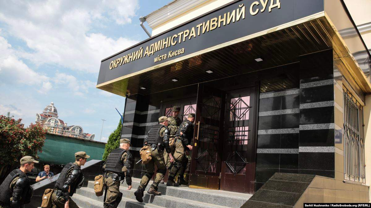 НАБУ обыскало здание Окружного админсуда Киева