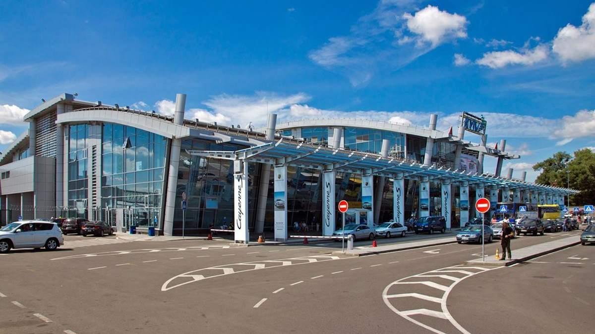 """Аеропорт """"Київ"""" у Жулянах тимчасово закривають: що буде з усіма рейсами"""
