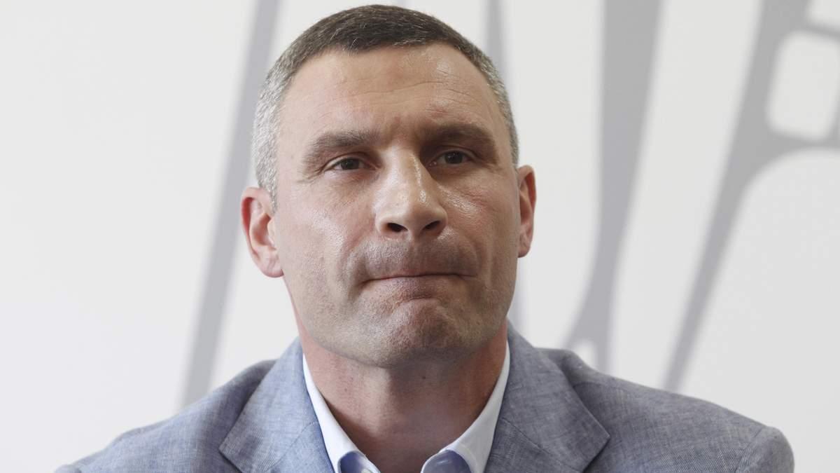 Увольнение Кличко
