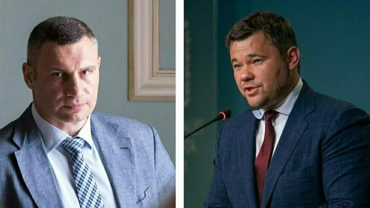Богдан та Кличко з'ясували стосунки у прямому ефірі в інтелектуальному двобої