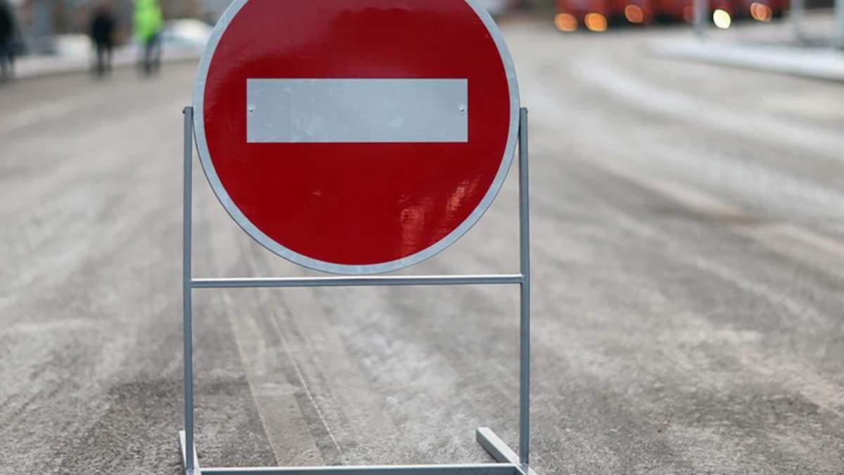 В Киеве 12-13 сентября будет ограничено движение транспорта