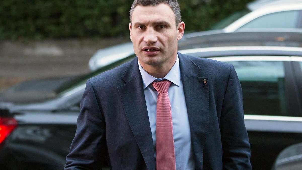 Кличко починає консультації про достроковий розпуск Київради
