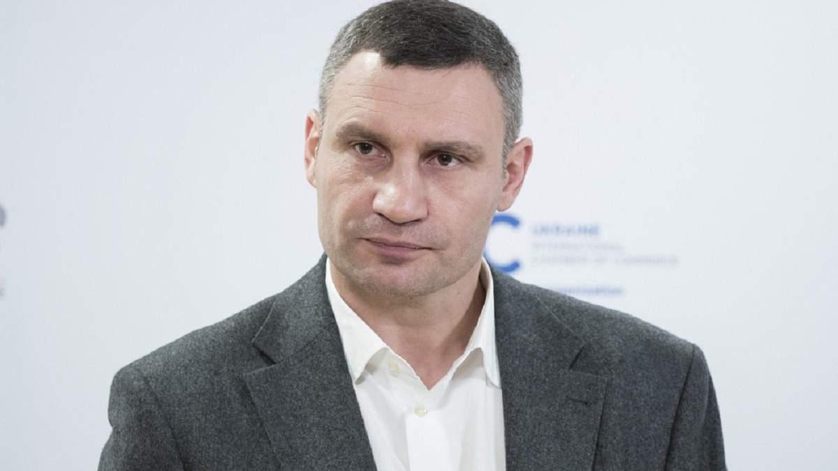 Кличко заявив, що готовий брати участь у дострокових виборах мера Києва