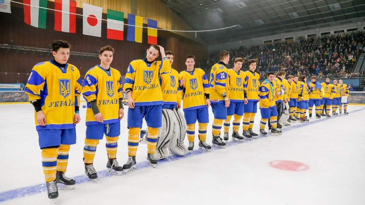 Збірна України з хокею U-20