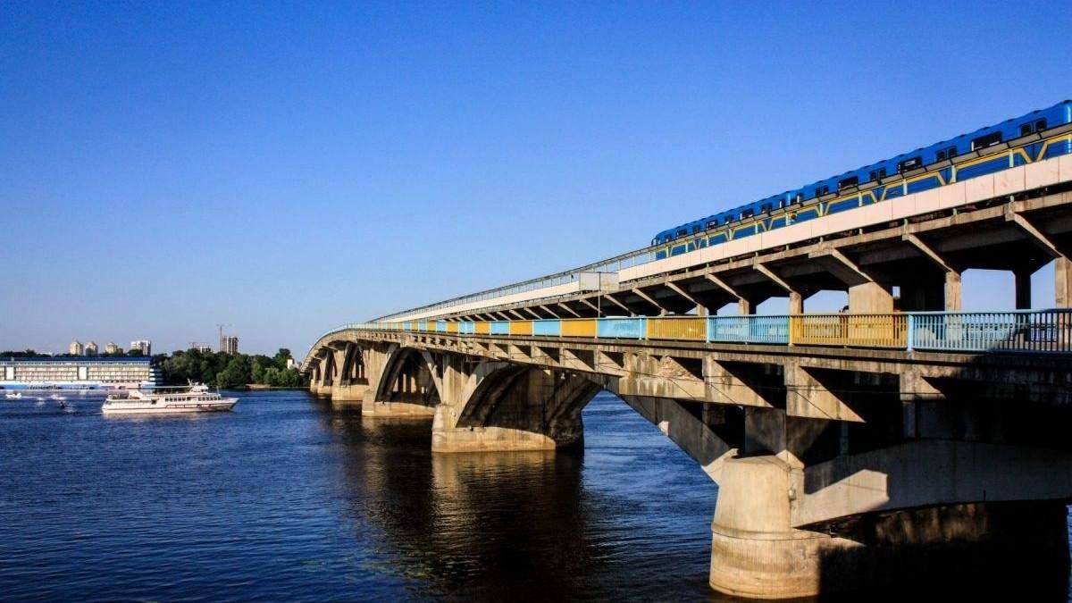 В Киеве мост Метро угрожают взорвать – новости 18 сентября 2019