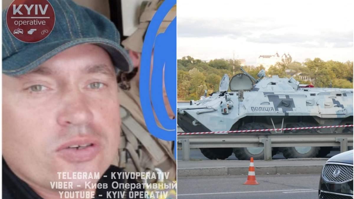Поліція затримала Олексія Белька, що погрожував підірвати міст у Києві
