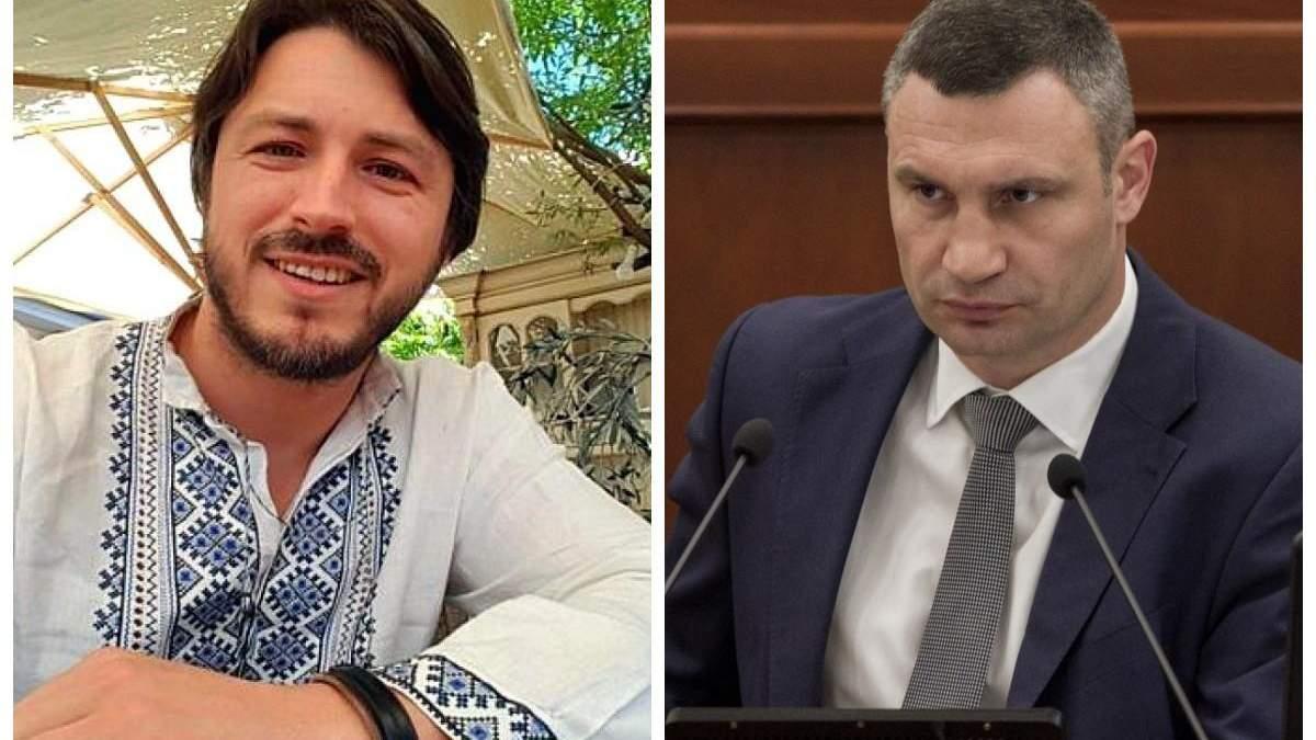 Сергій Притула та Віталій Кличко