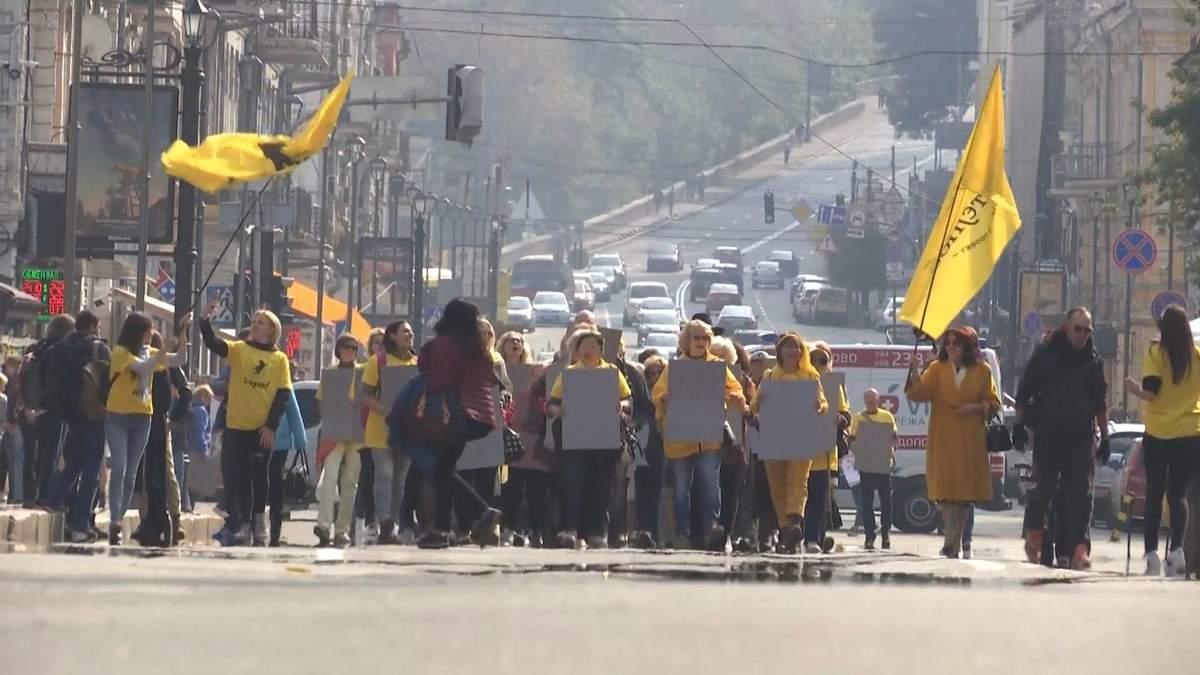 У Києві пройшов парад життєлюбів: сонячні фото