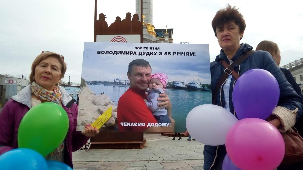 Бранець Кремля Володимир Дудка