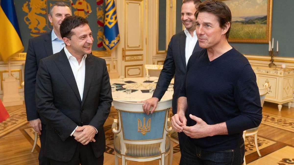 Том Круз и Владимир Зеленский