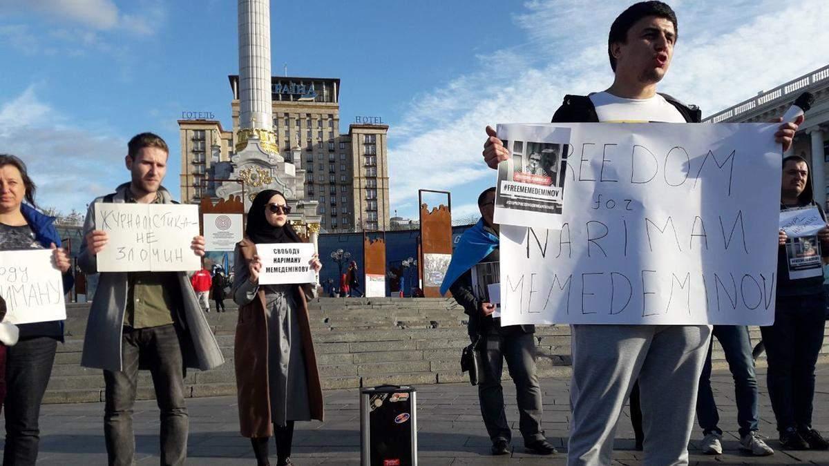 У Києві влаштували акцію на підтримку незаконно ув'язненого кримськотатарського активіста у РФ