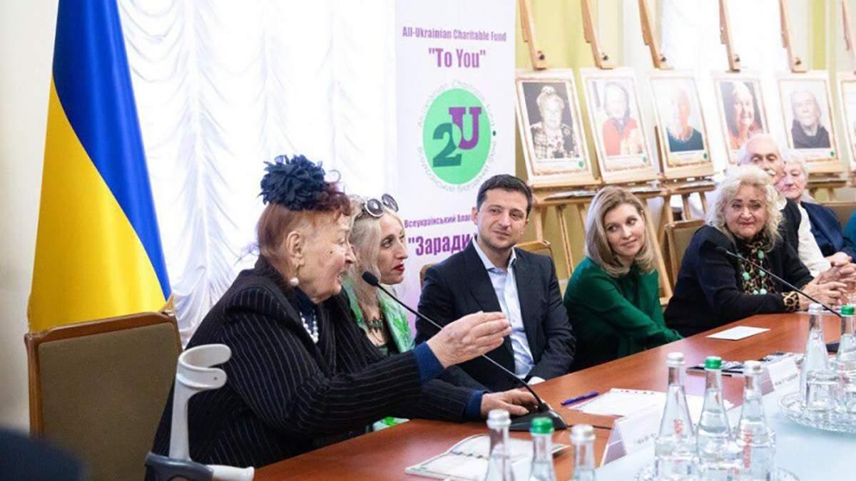 Родина Зеленських на виставці до 78 річниці трагедії в Бабиному Яру