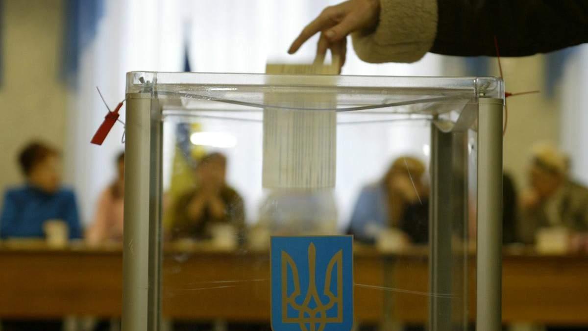 """У """"Слузі народу"""" прокоментували місцеві вибори"""