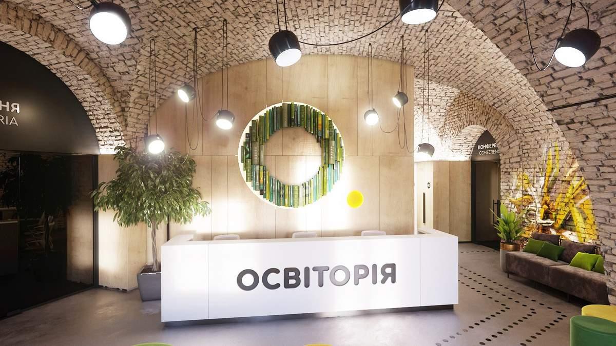 В Україні все більше освітніх просторів