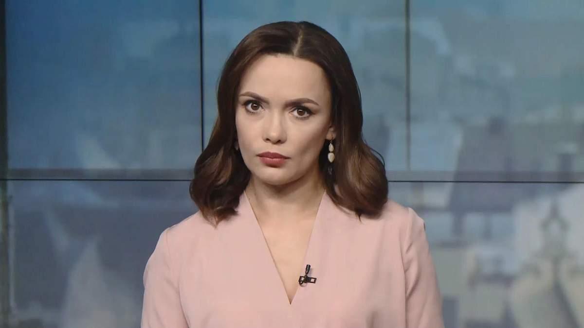 Випуск новин за 16:00: Перестрілка в Харкові. Опалення в Києві