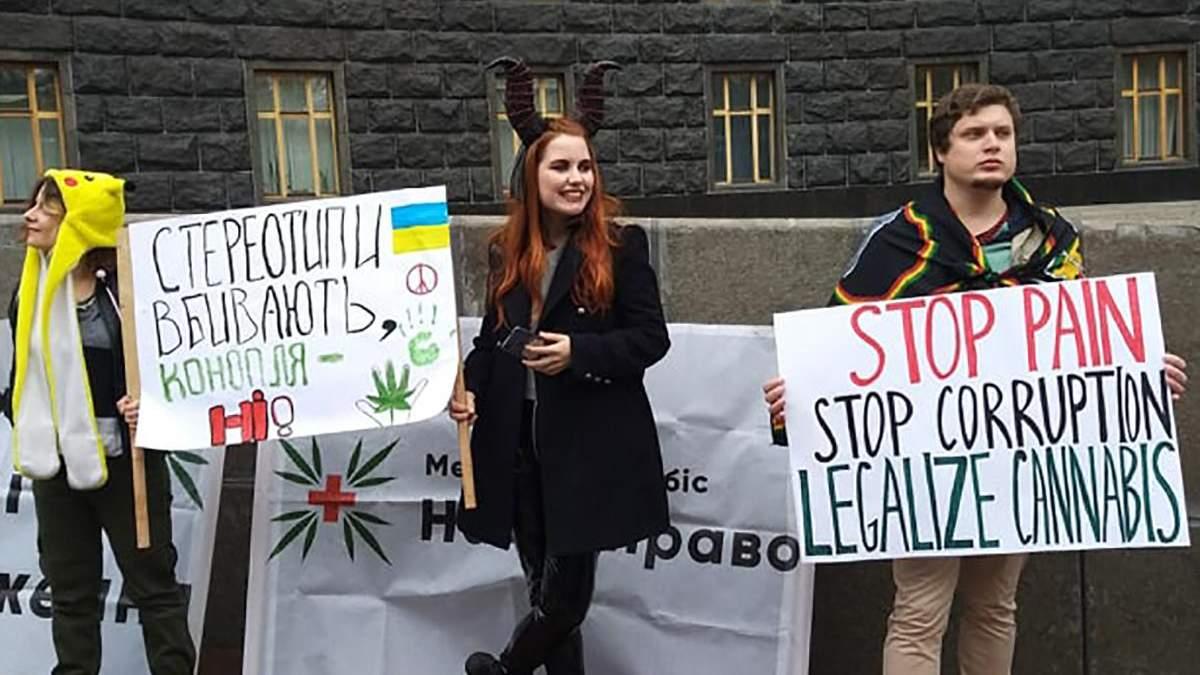 Конопляный марш свободы в Киеве