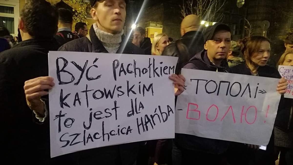 Ветерана АТО Мазура задержали в Польше: люди вышли на протест в Киеве – фото, видео