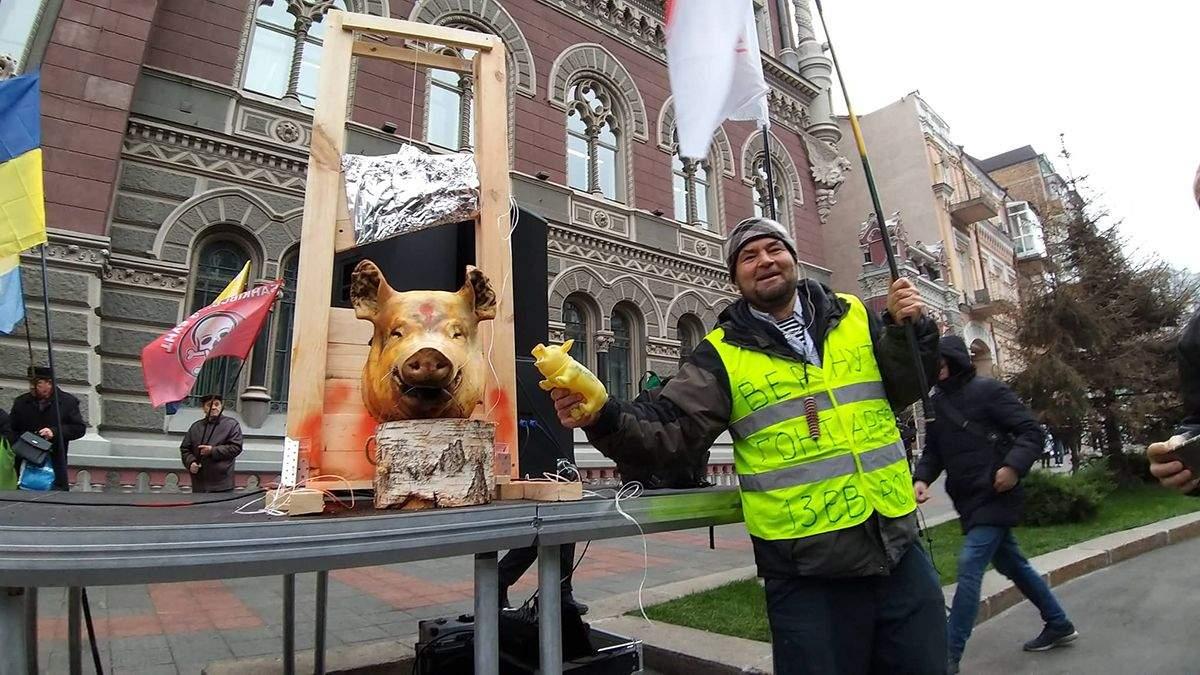 Под НБУ на акцию протеста принесли голову свиньи