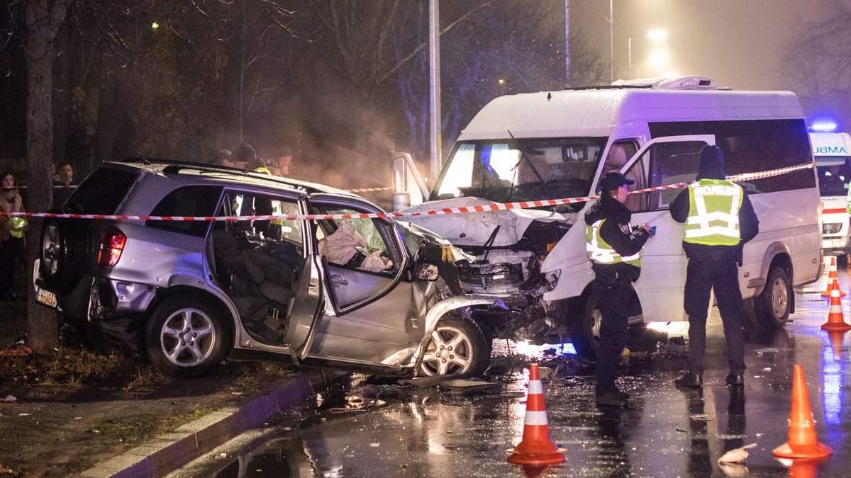 В Киеве в страшном ДТП погибли двое молодых людей