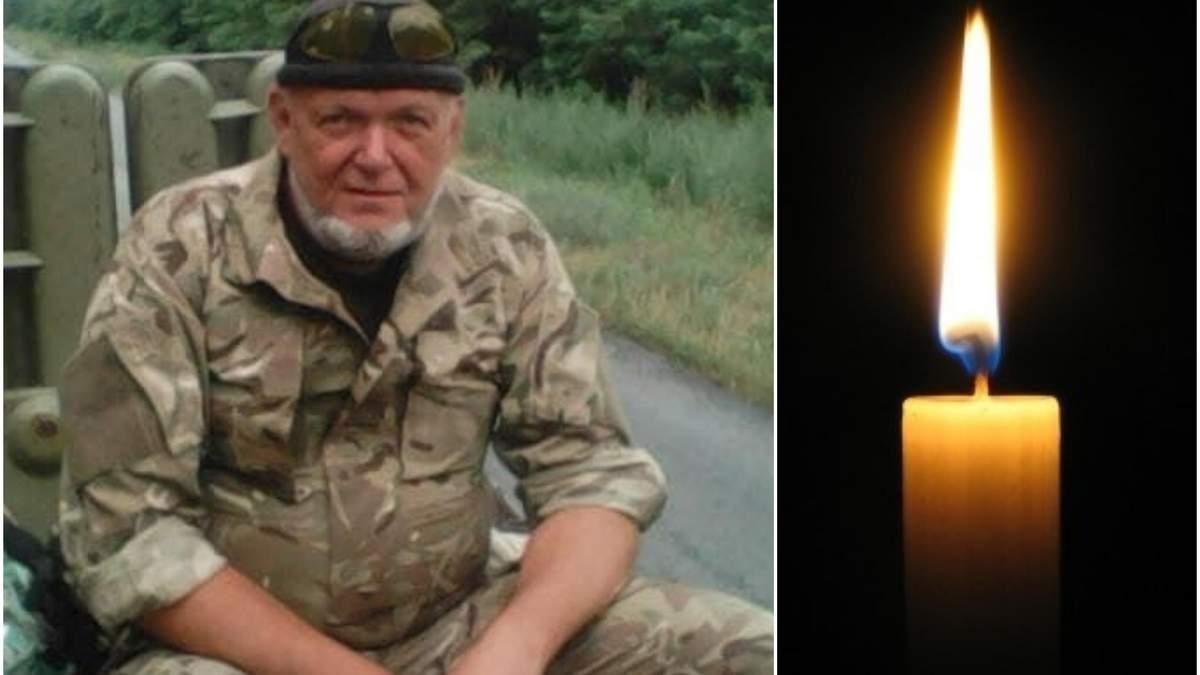 Помер жорстоко побитий ветеран АТО Ігор Панов