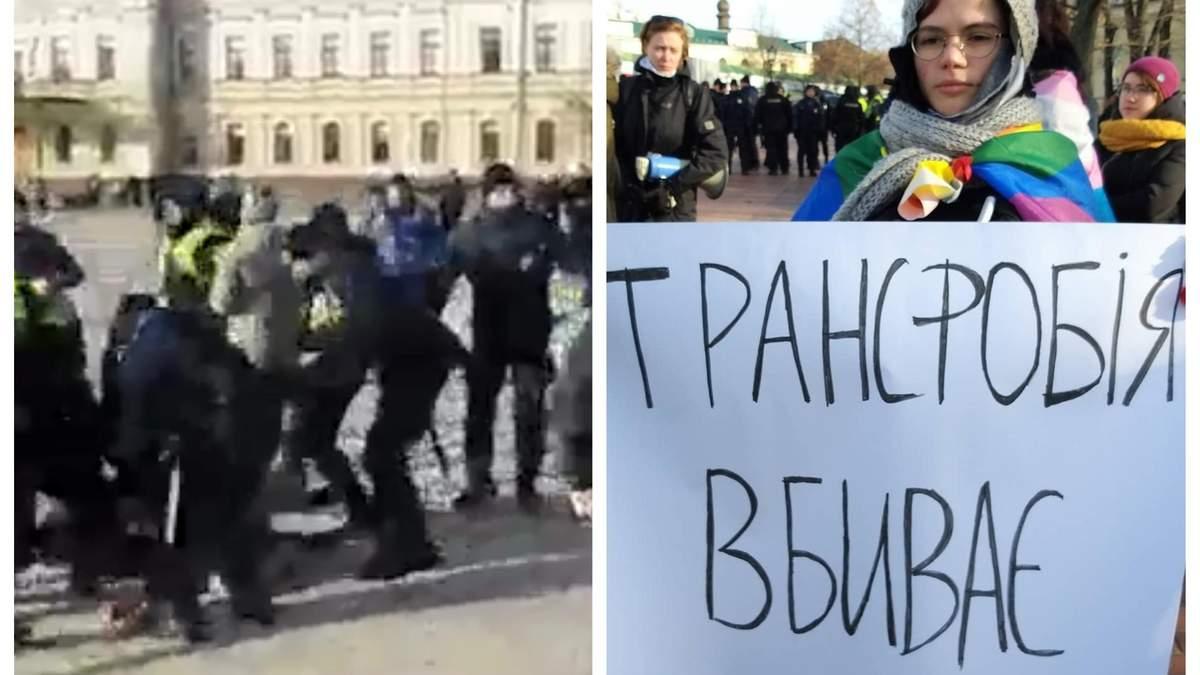Транс-Марш в Киеве