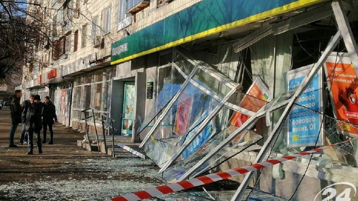 Разрушенное отделение Ощадбанка