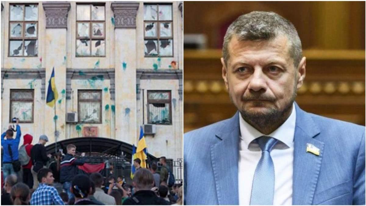 Протесты под российским посольством в Киеве и Мосийчук