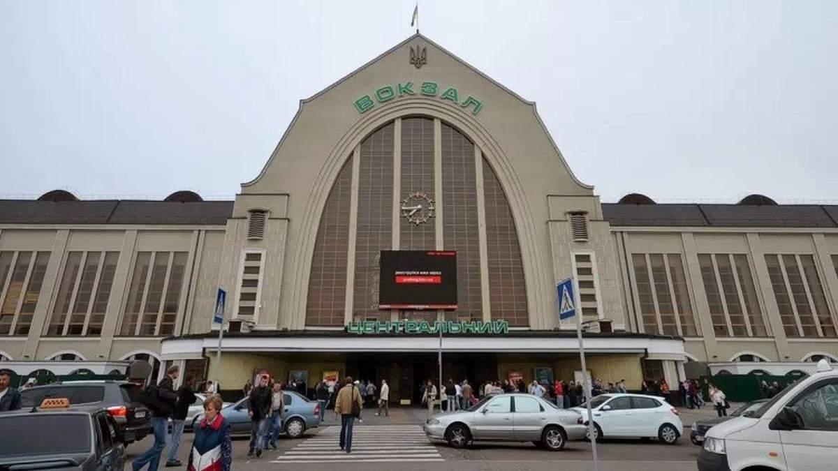 """У Києві евакуювали залізничний вокзал через """"замінування"""""""