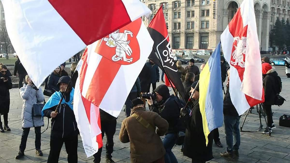 Акция в Киеве в поддержку независимости Беларуси