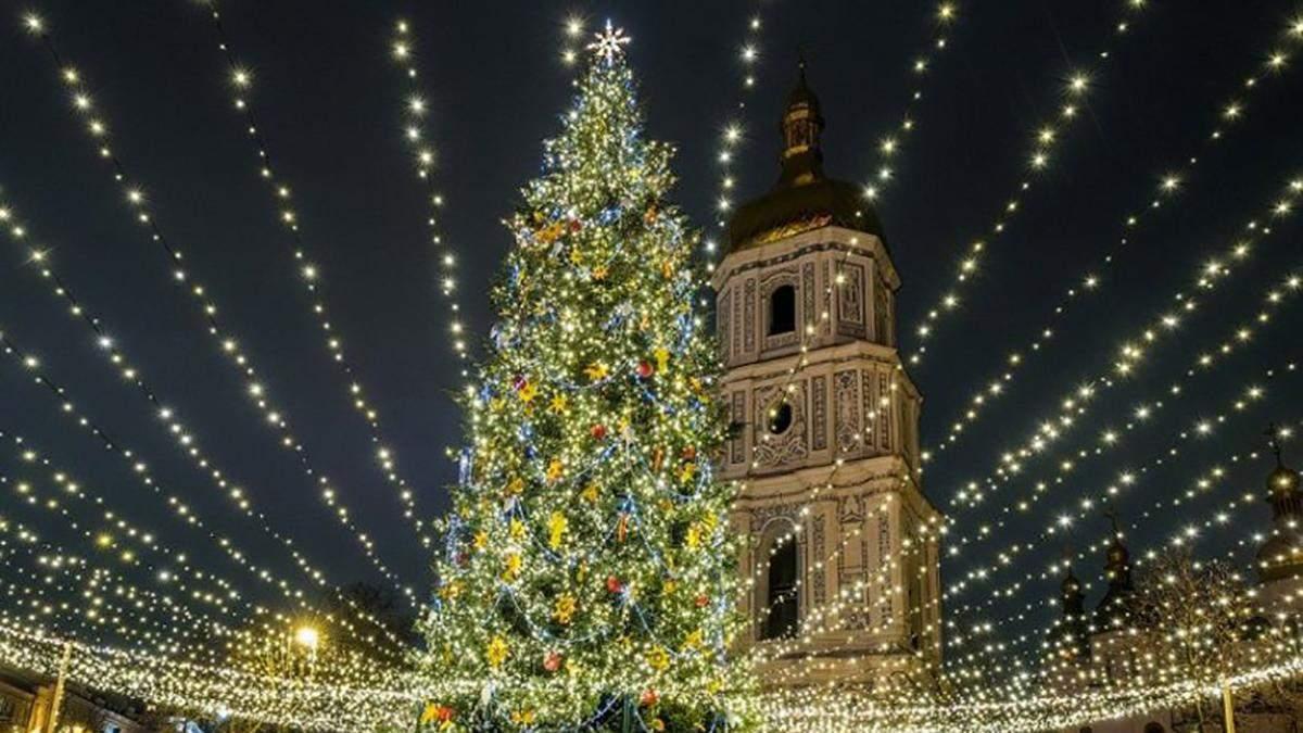 Самые дорогие города Украины в новогодних празднованиях