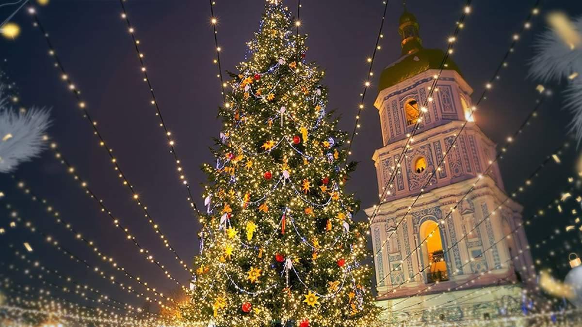 Погода на Новий Рік 2020 Київ, вся Україна – якою буде погода на Новий Рік