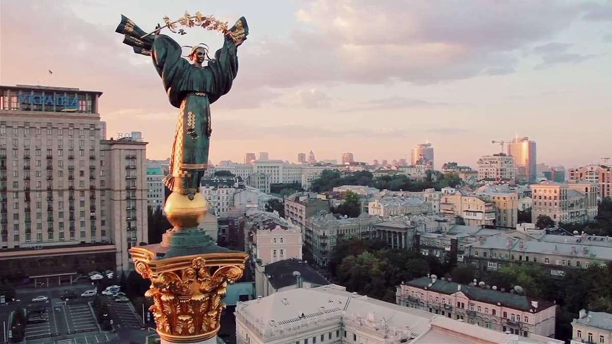 Київ увійшов до рейтингу міст, які варто відвідати у новому десятилітті