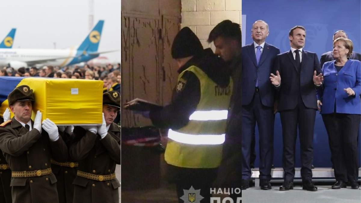 Новини України 19 січня 2020 – новини України та світу