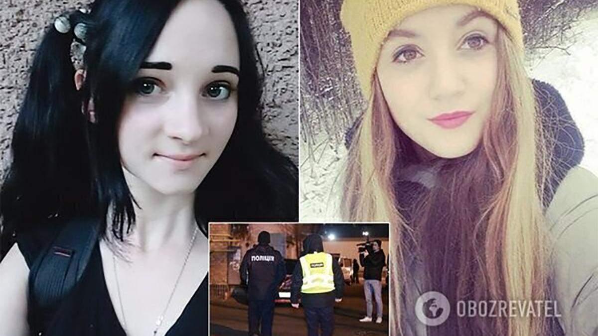 Одна дивилася на смерть іншої: нові деталі жорстокого вбивства дівчат у новорічну ніч у Києві