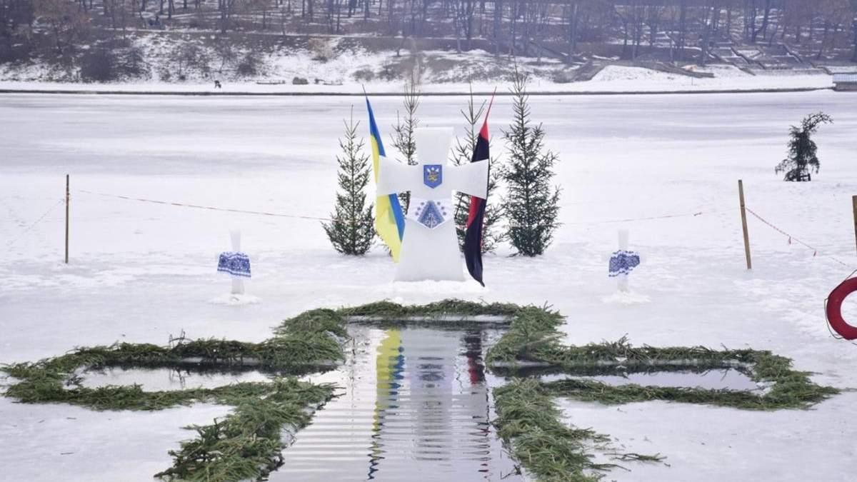 Купання на Водохреще в Україні