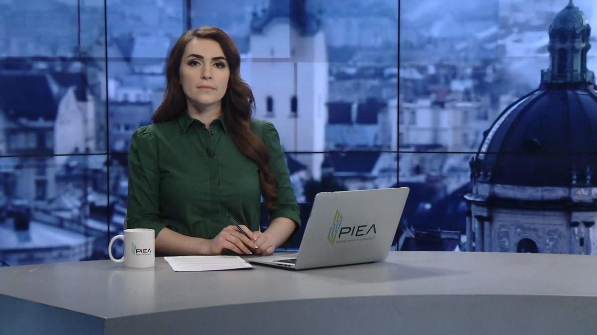 Випуск новин за 15:00: Пожежа у Києві. Гаррі та Меган позбавили титулу