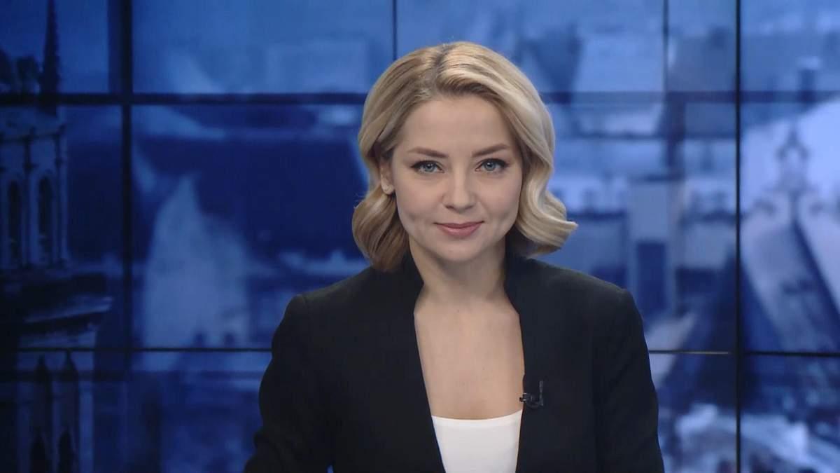 Випуск новин за 17:00: Водохреще в Україні. Штовханина у центрі Києва