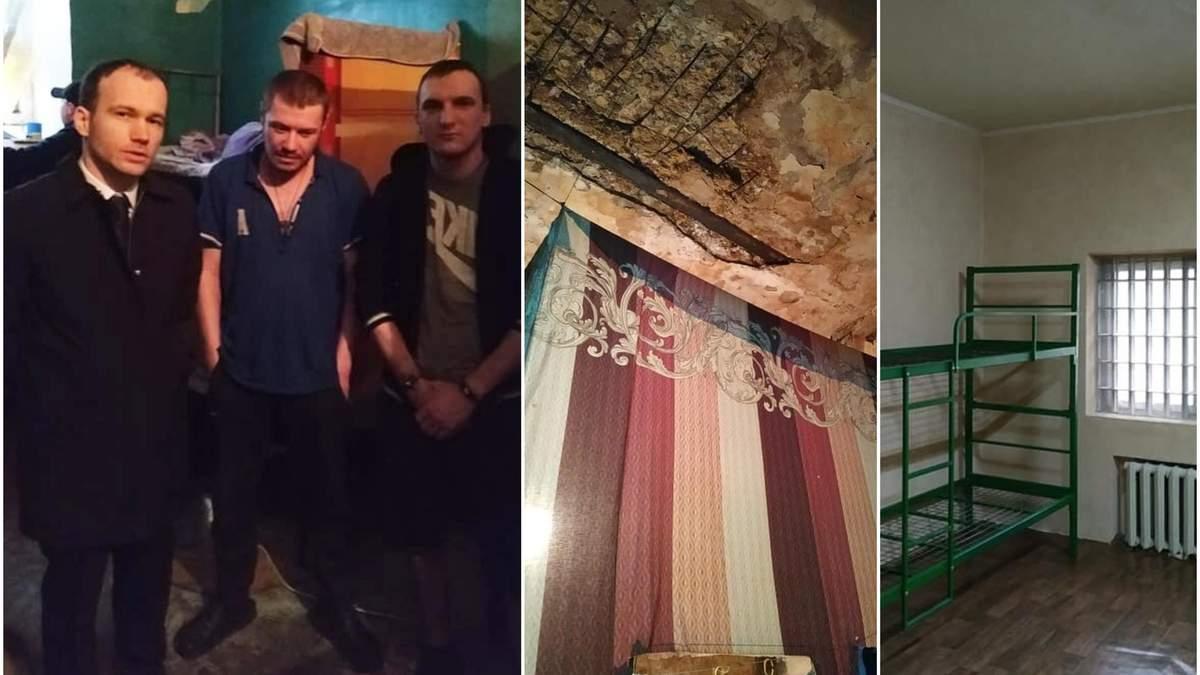 Министр юстиции Малюска посетил Лукьяновское СИЗО