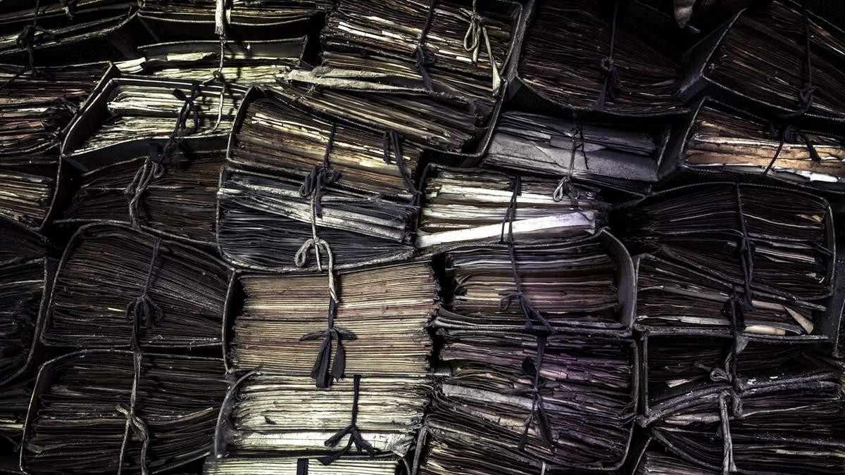 В Украине появится крупнейший в Европе архив с документами КГБ: детали
