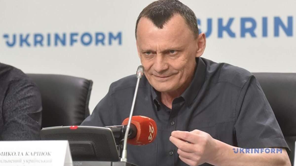 Карпюк розкритикував умови утримання в'язнів у Лук'янівському СІЗО