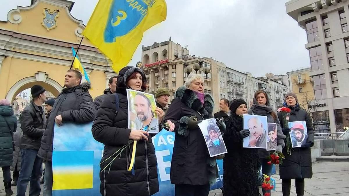 В Києві вшанували пам'ять героїв Небесної Сотні