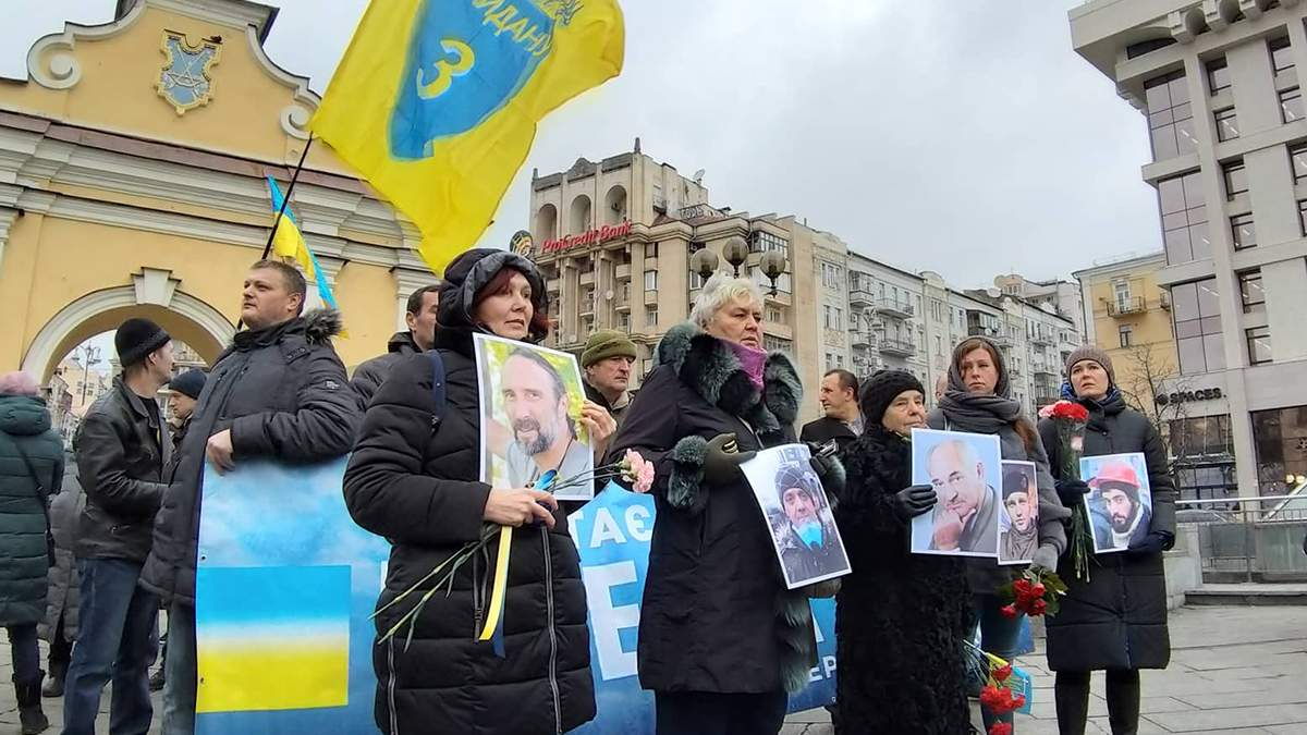 В Киеве почтили память героев Небесной Сотни