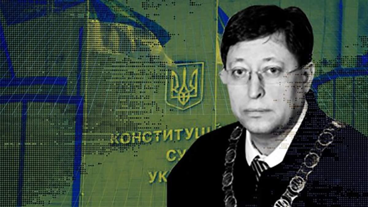 Судья Константин Бабенко