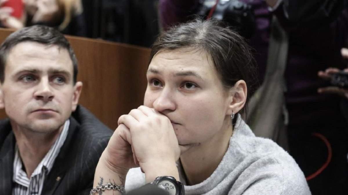 Суд змінив запобіжний захід Яні Дугарь