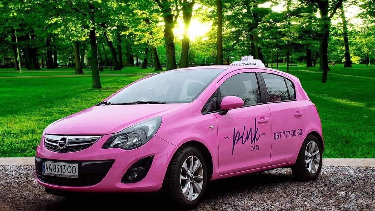 Только для женщин и детей: в Украине появилась новая служба такси