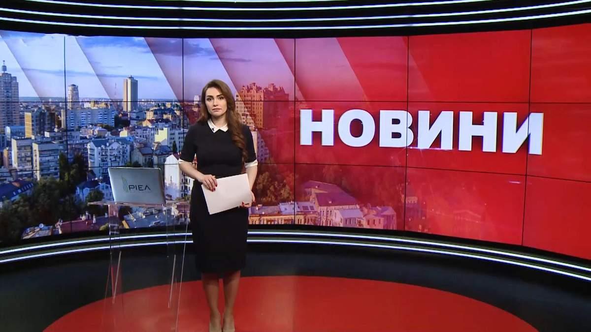 Выпуск новостей за 9:00: Убийство пластического хирурга. Президент Турции в Украине