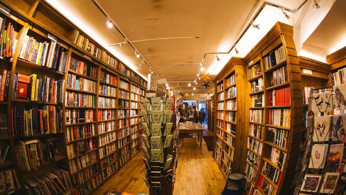 Акция будет работать в трех киевских книжных магазинах