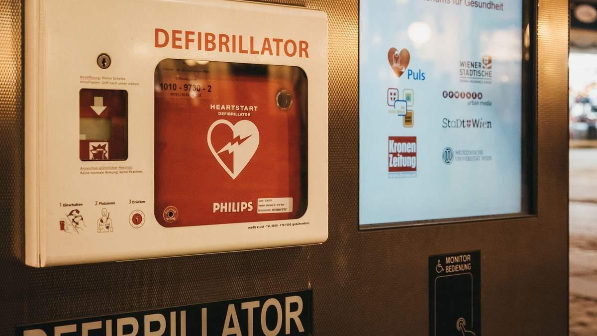 В Киеве установят дефибрилляторы на всех станциях метро